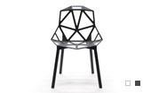 Chairone / Konstantin Grcic